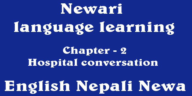 Learn Newari Language with video