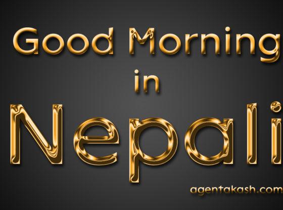 Good morning in Nepali