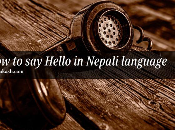 hello in Nepali language